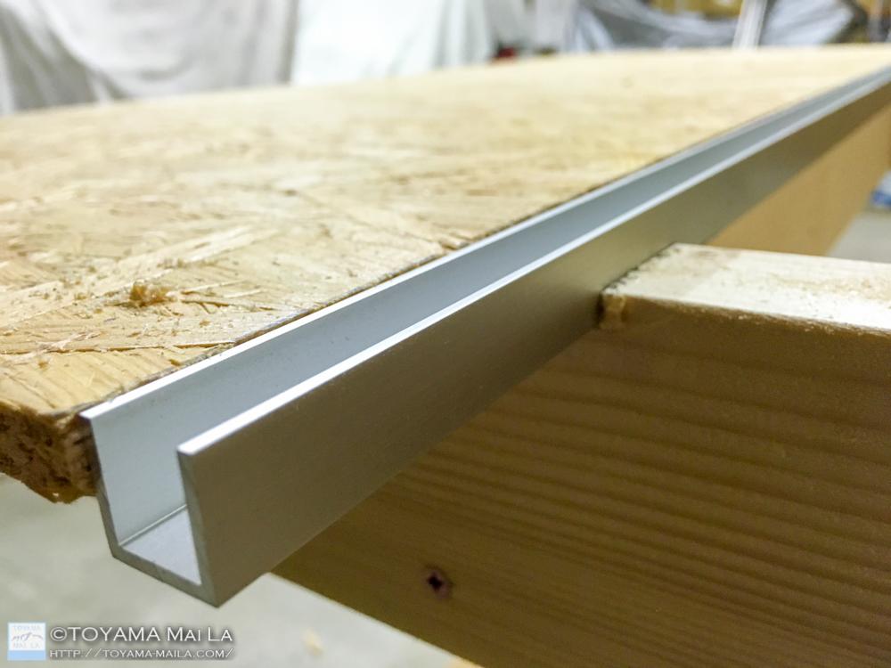 DIY テーブルソー 自作 7