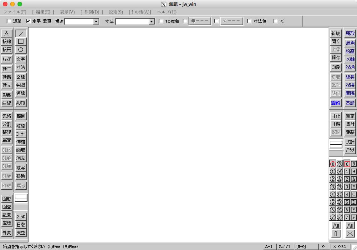 JW CAD for Mac インストール Hight Sierra 8