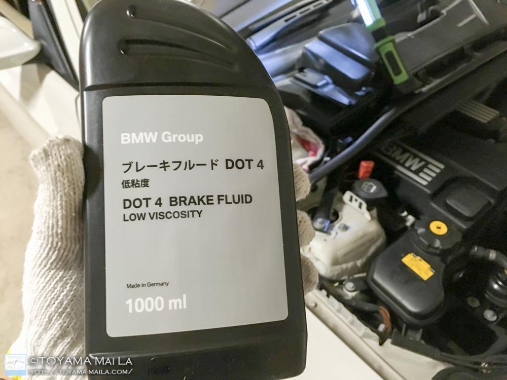 BMW E91 ブレーキフルード交換 6