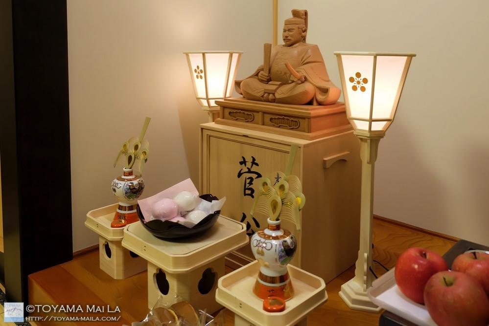 天神様 井波彫刻 木彫り 3
