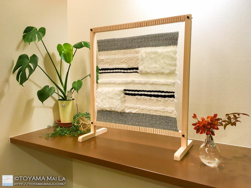 織り機 DIY weaving loom 10