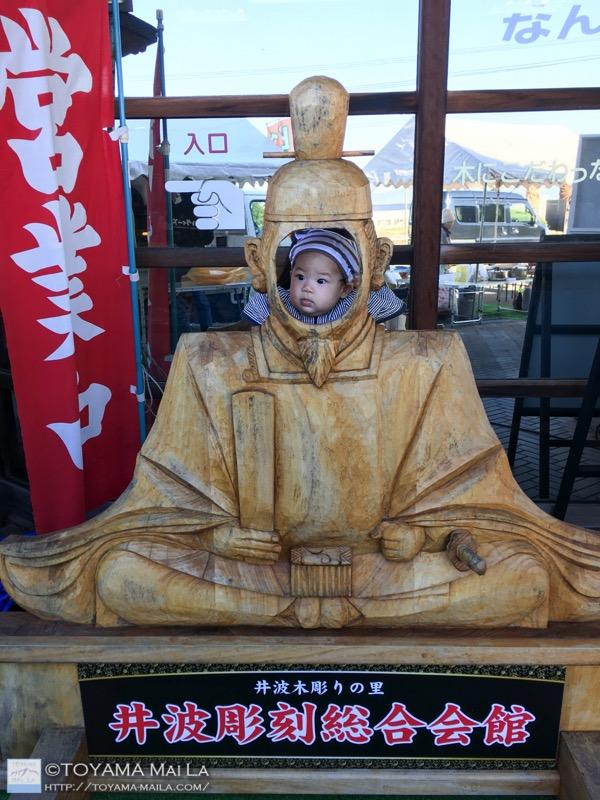 天神様 井波彫刻 木彫り 6