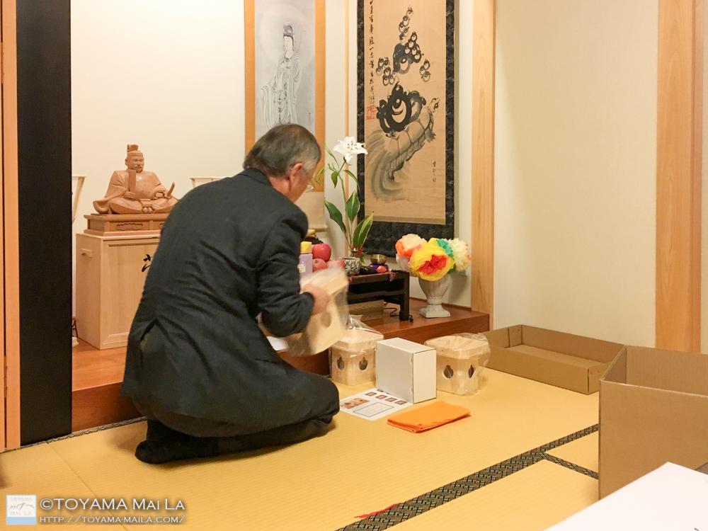 天神様 井波彫刻 木彫り 18