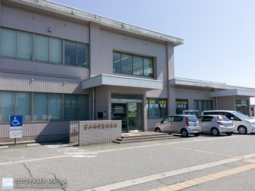 BMW ユーザー車検 E91 富山 3