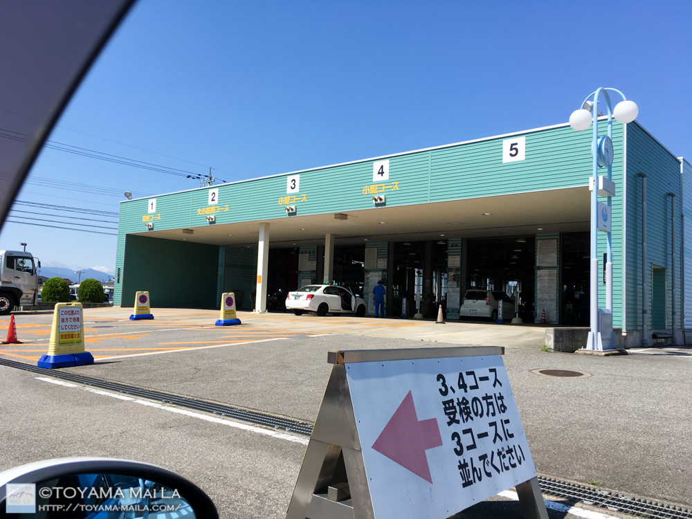 BMW ユーザー車検 E91 富山 5