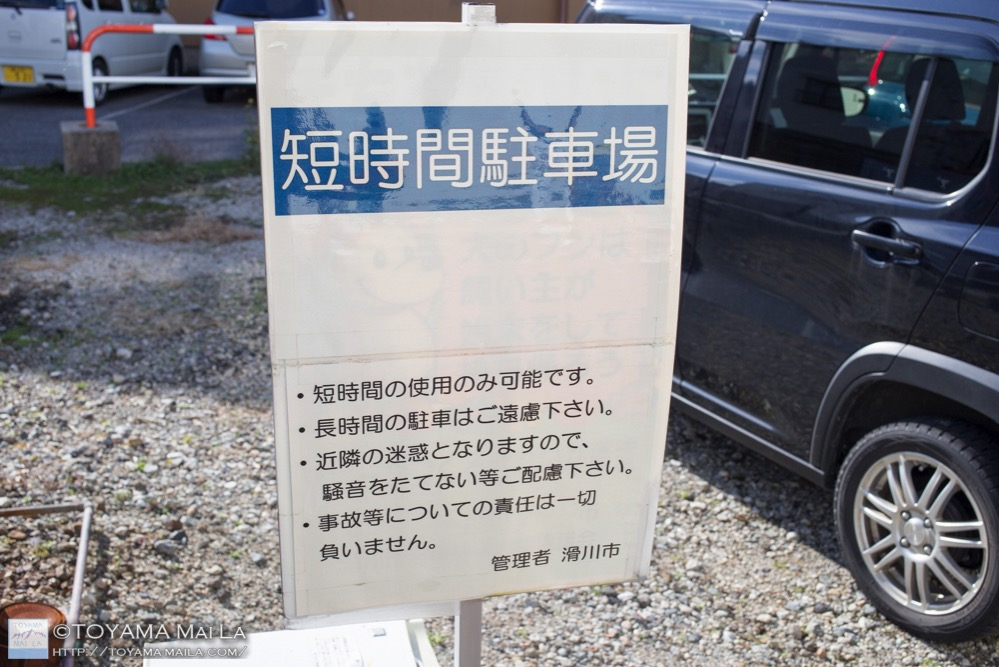 富山 滑川 カフェ ハンモックカフェ 4