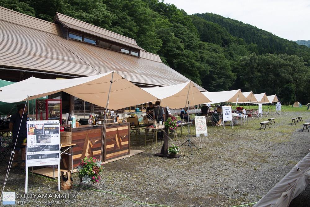 TOGAサマーフェスティバル2017 富山 利賀 7