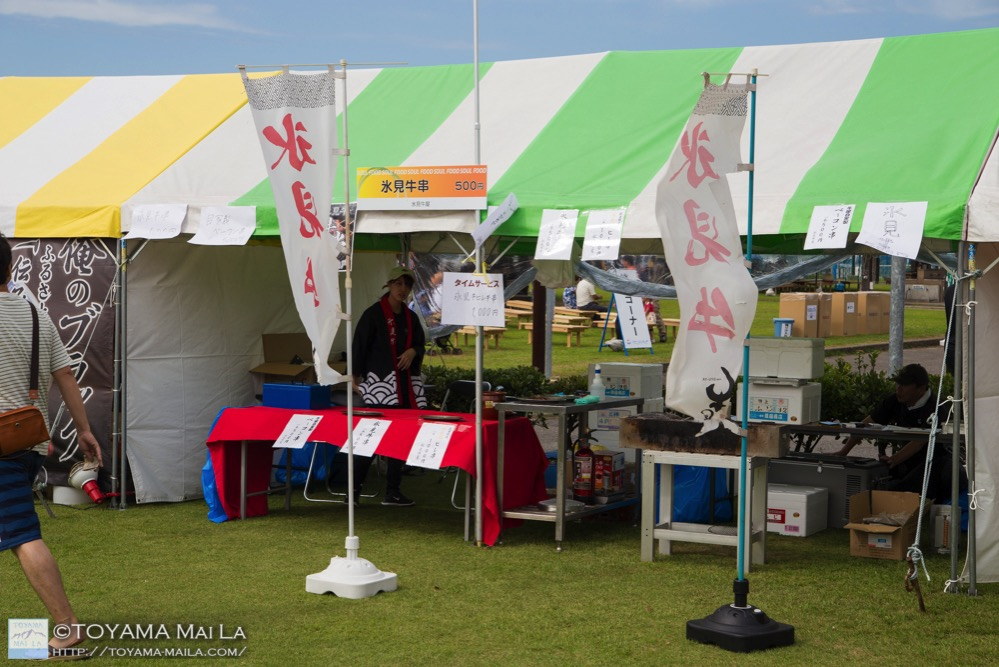 うおづグルメフェスタ2017 肉まつり 11
