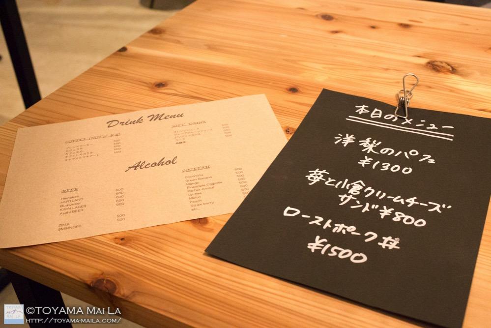 富山 滑川 カフェ ハンモックカフェ 5