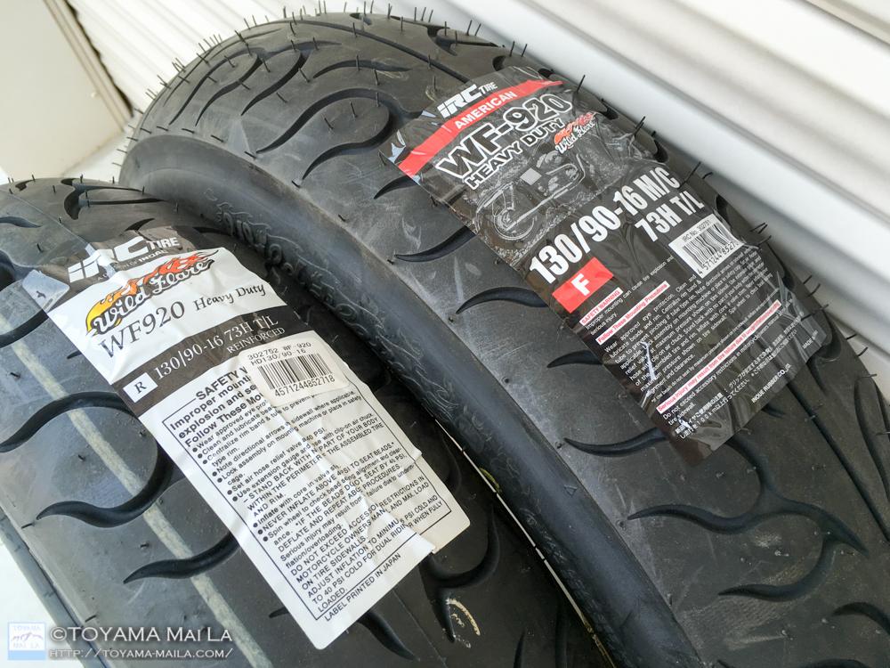 ハーレー FLHR ロードキング タイヤ交換 3