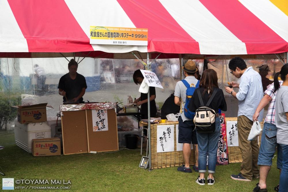 うおづグルメフェスタ2017 肉まつり 12
