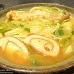 糸庄のカレーうどんを食べてみたけど、やっぱりもつ煮込みうどんが好きです。
