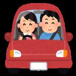 【タイ人ママの運転免許取得】テキストも試験も英語が用意されているけど、日本語で受けるそうです。