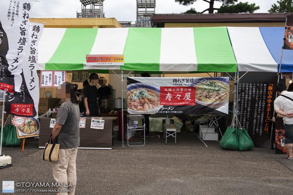 うおづグルメフェスタ2017 肉まつり 8